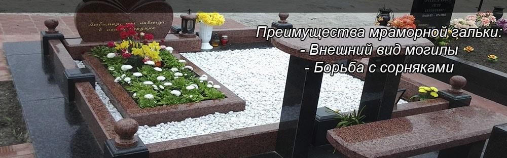 Цена на памятники на о ё северное кладбище памятники вов и их описание брянск 2018