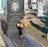гранитные памятники фото №13, доставка по Киеву!