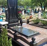 надгробные памятники фото №15 в гранитной мастерской, Киев