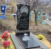 памятники на могилу фото №19 доставка и установка на кладбище, Киев