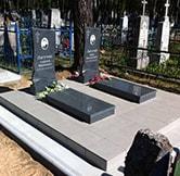 памятники на кладбище фото №27, купить памятник на могилу Киев